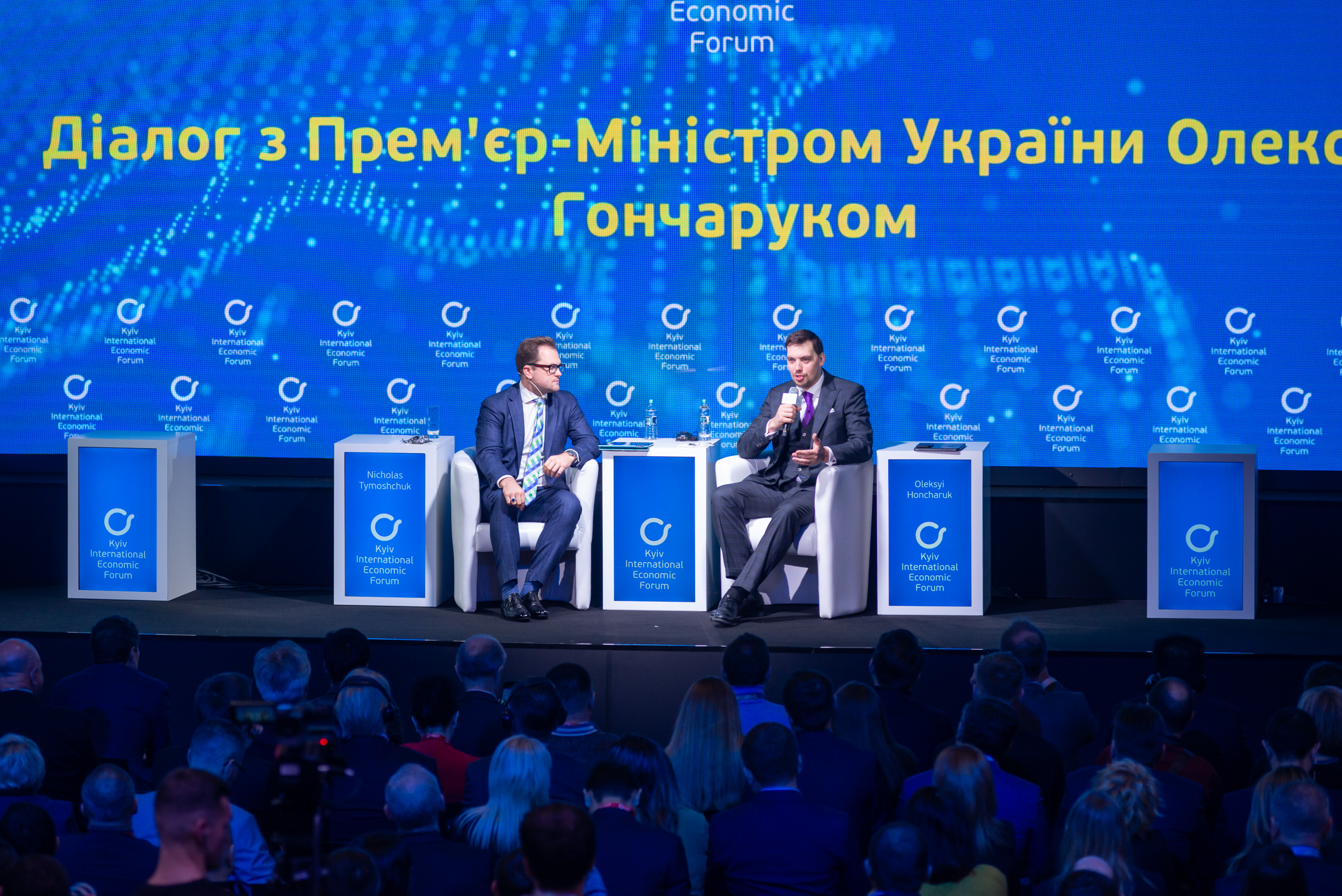 Dialog with the Prime Minister of Ukraine KIEF 2019
