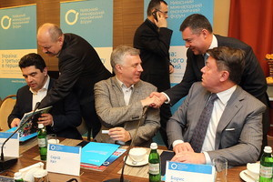 "Round Table: ""Successful country: will current reforms ensure competitiveness of Ukraine"""