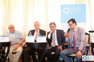 "Public debate ""Ukraine's development path: agricultural or industrial country?"""